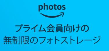 primephotos