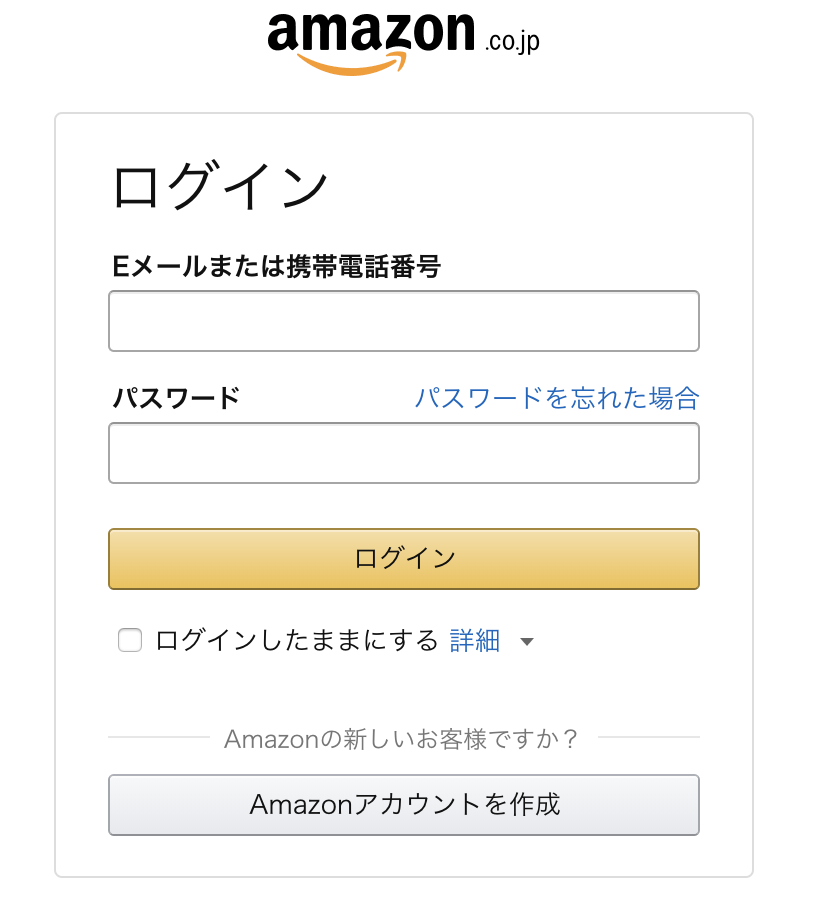 amazon-login-form